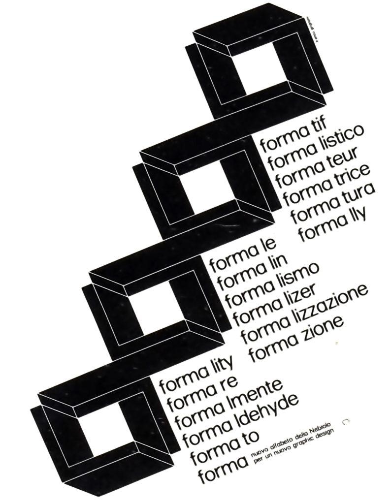 Franco Grignani, Forma, 1968